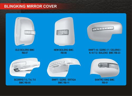 Blinking Mirror Cover
