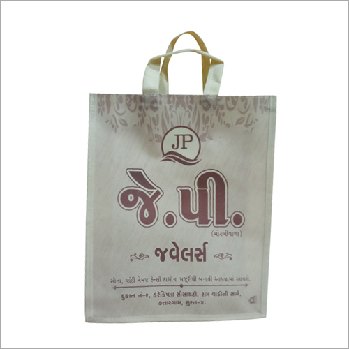 Designer Jewellery Bag