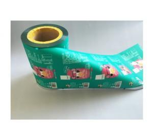 Printed Polyethylene LD Wrapper