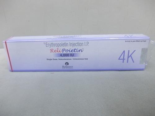 RELIPOEITIN Erythropoietin Injection