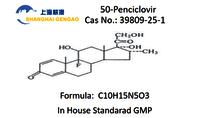 Penciclovir CAS NO. 39809-25-1