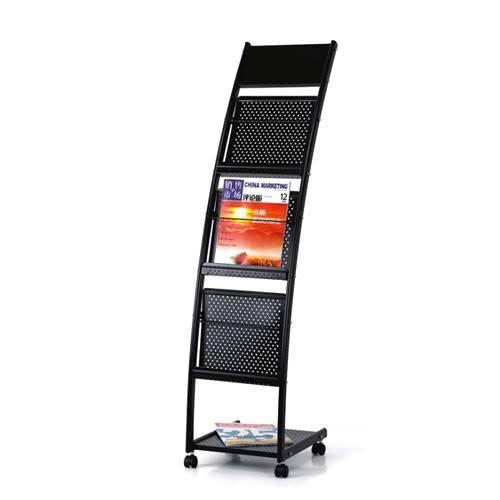 JH 1202 Magazine Stand