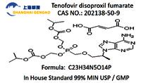 Tenofovir disoproxil fumarate  CAS NO.: 202138-50-9