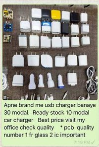 Usb charger your brand