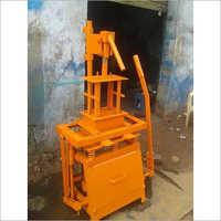 Manual Concrete Block Machine