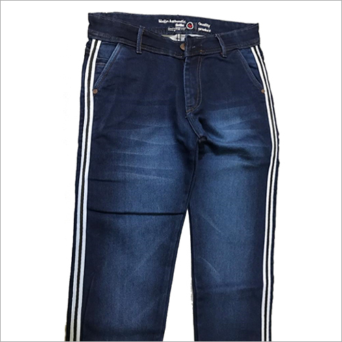 Kids Side Striped Jeans