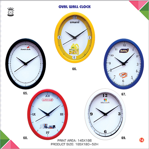 Promotional Oval Wall Clock