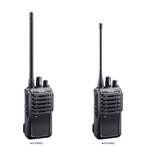 Best IICOM walkie talkie IC-F3003
