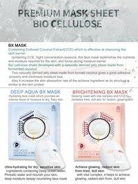 Insby N Vita Brightening System Mask BX
