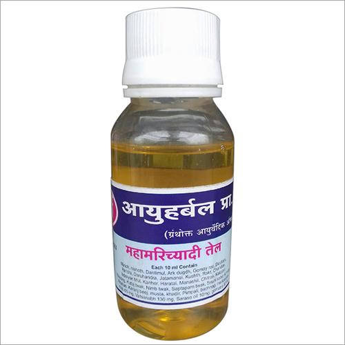 Mahamarichyadi Oil
