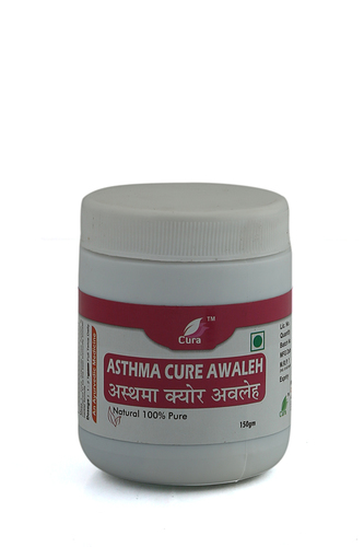Asthma cure Awaleh