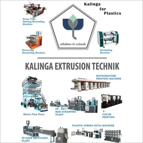 Extruder Plastic Machine