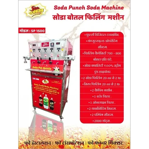 Soda bottling Machine