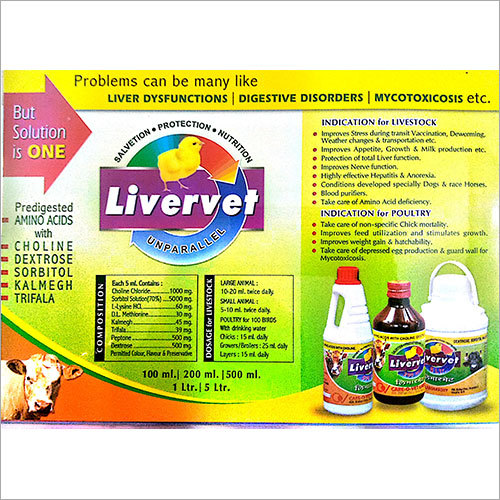 Livervet Unparallel Feed Additive