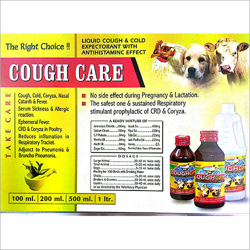 Veterinary Cough Syrup