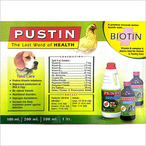 Animal And Poultry Care Feed Supplement