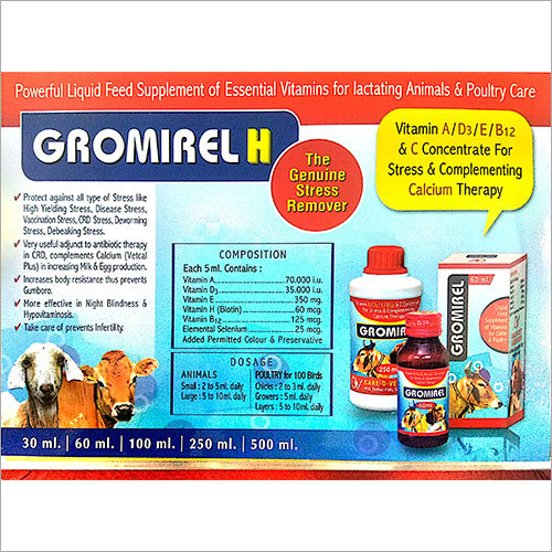 Poultry Liquid Feed Supplement