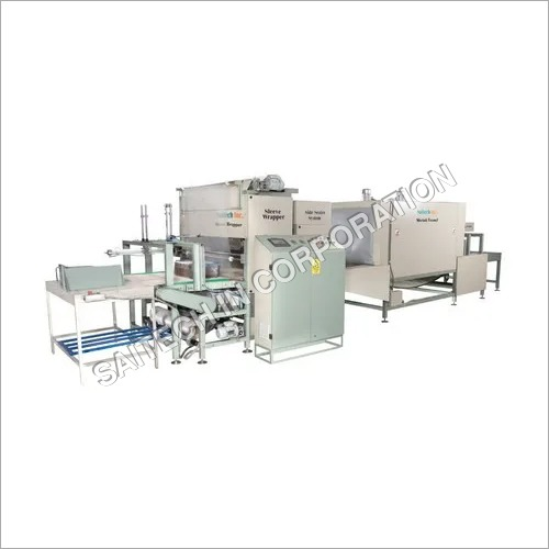 Side Sealing High Speed Shrink Wrapping Machine
