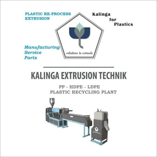 Plastic Processing Machinery Like Reprocessing Plant