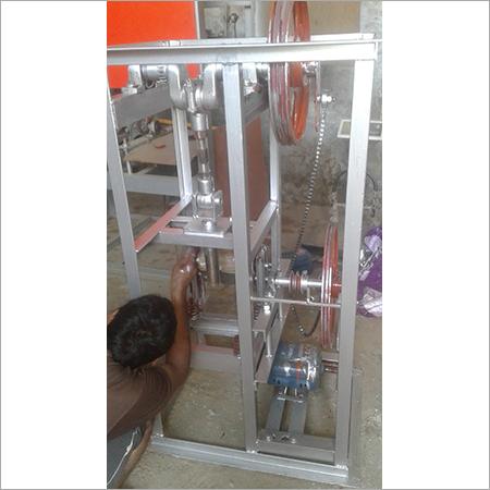 Mini Single Die Paper Plate Making Machine