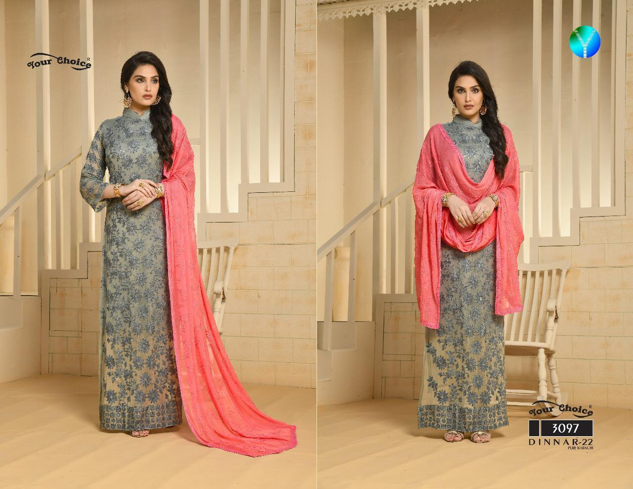 Pure Chiffon Salwar Suits