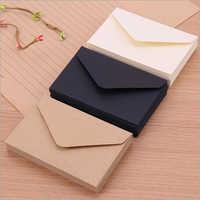 Plain Envelope