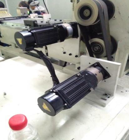parallel paper stick making machine