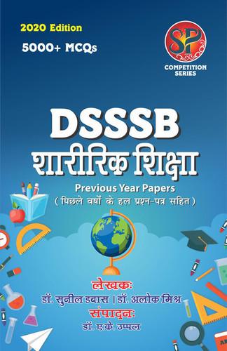 Competition Entrance Exam Books - Hindi Medium