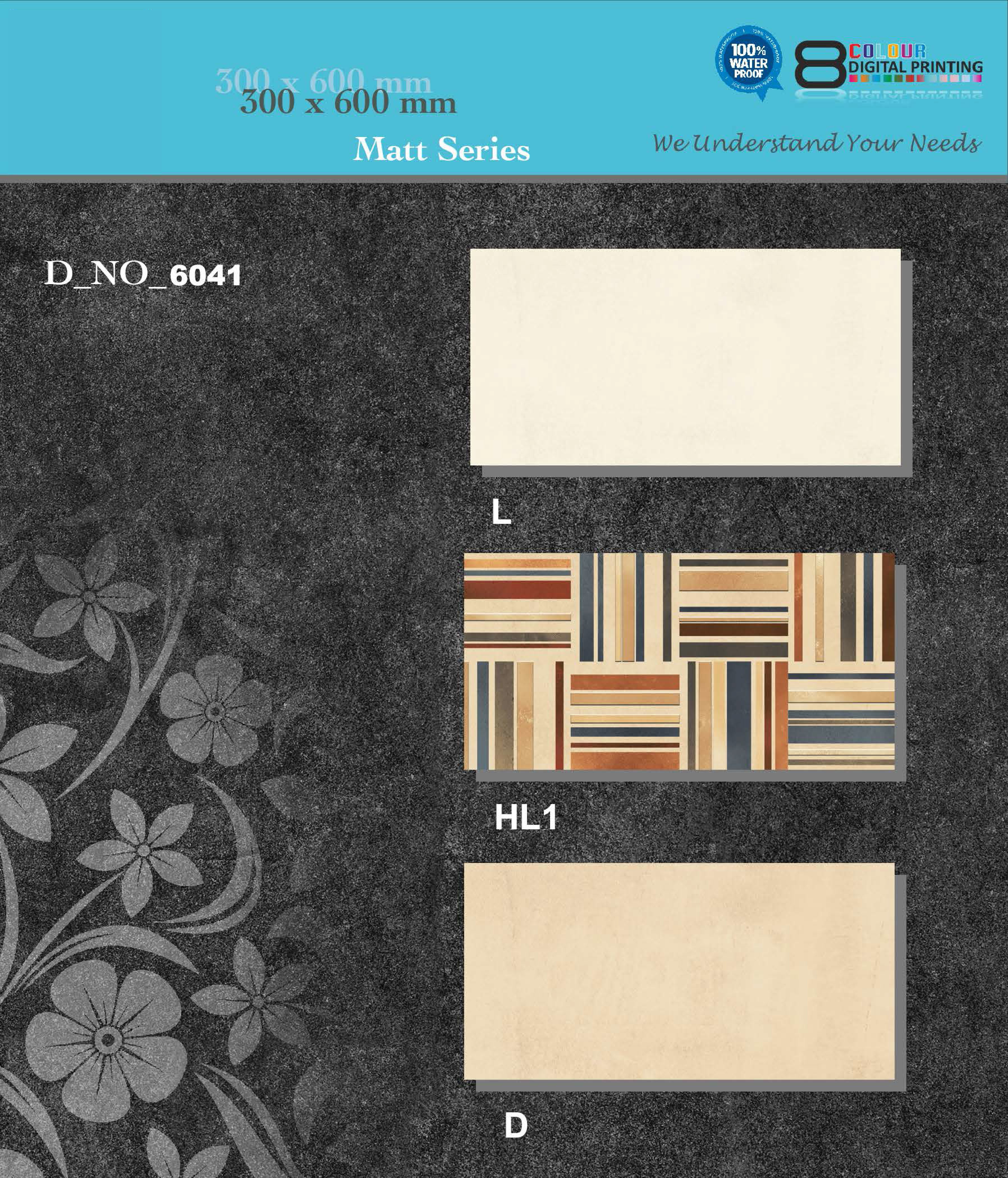 Matt Ceramic Wall Tiles 300x600 MM