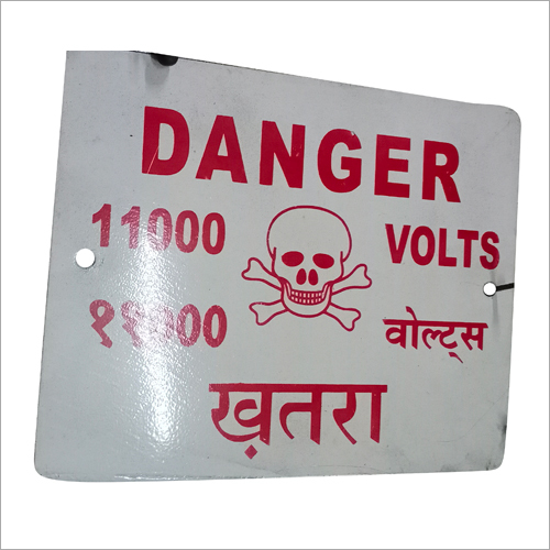 Danger Signage Metal Tag