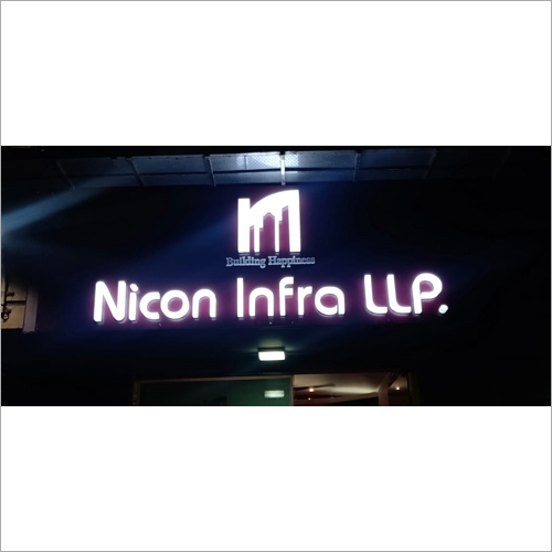 3D Outdoor LED Signage