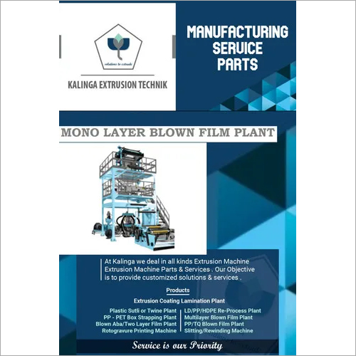 HM LDPE Rotating Die Monolayer Film Plant