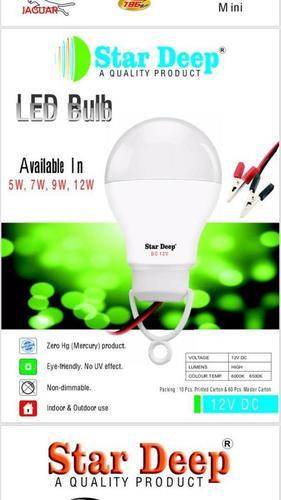 DC Bulb