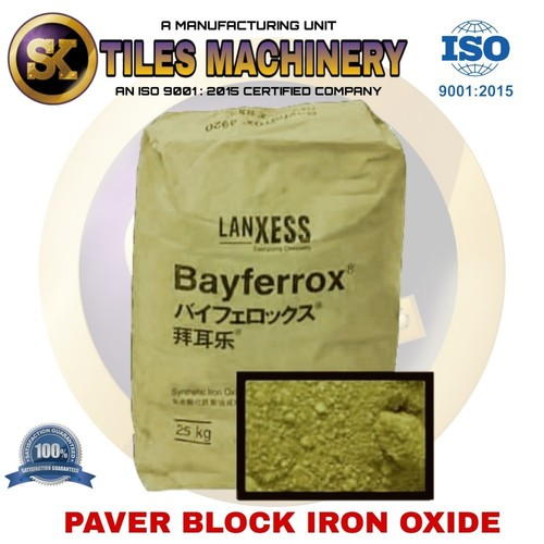 Iron Oxide For Interlocking Tile