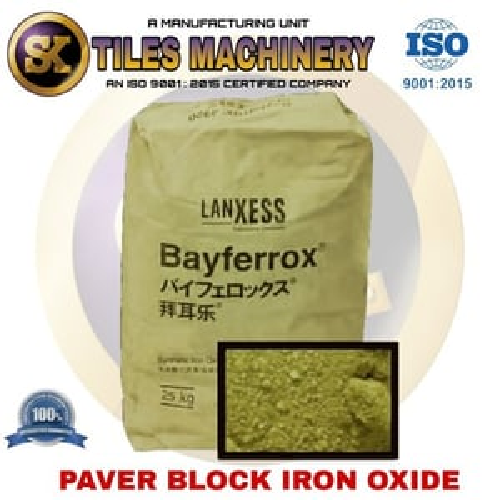 Iron Oxide For Interlocking Tile