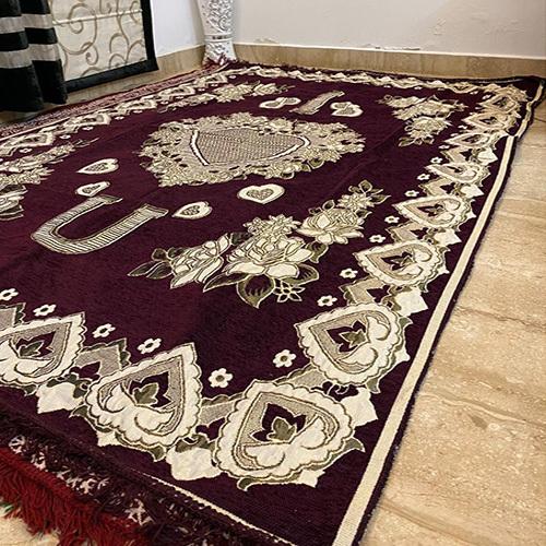 Chennille Carpet