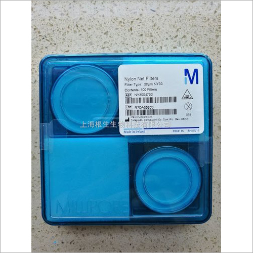 Merck Millipore Filter papers NY0502500