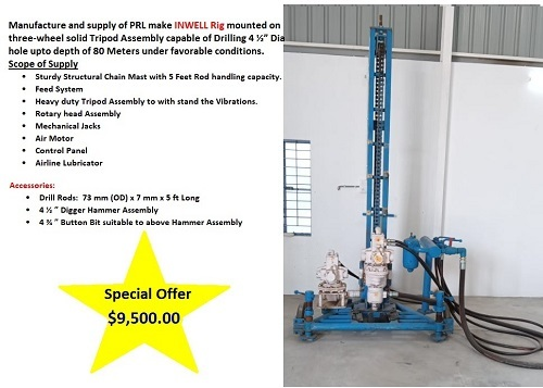 PDTH 100 inwell portable water well drilling rig