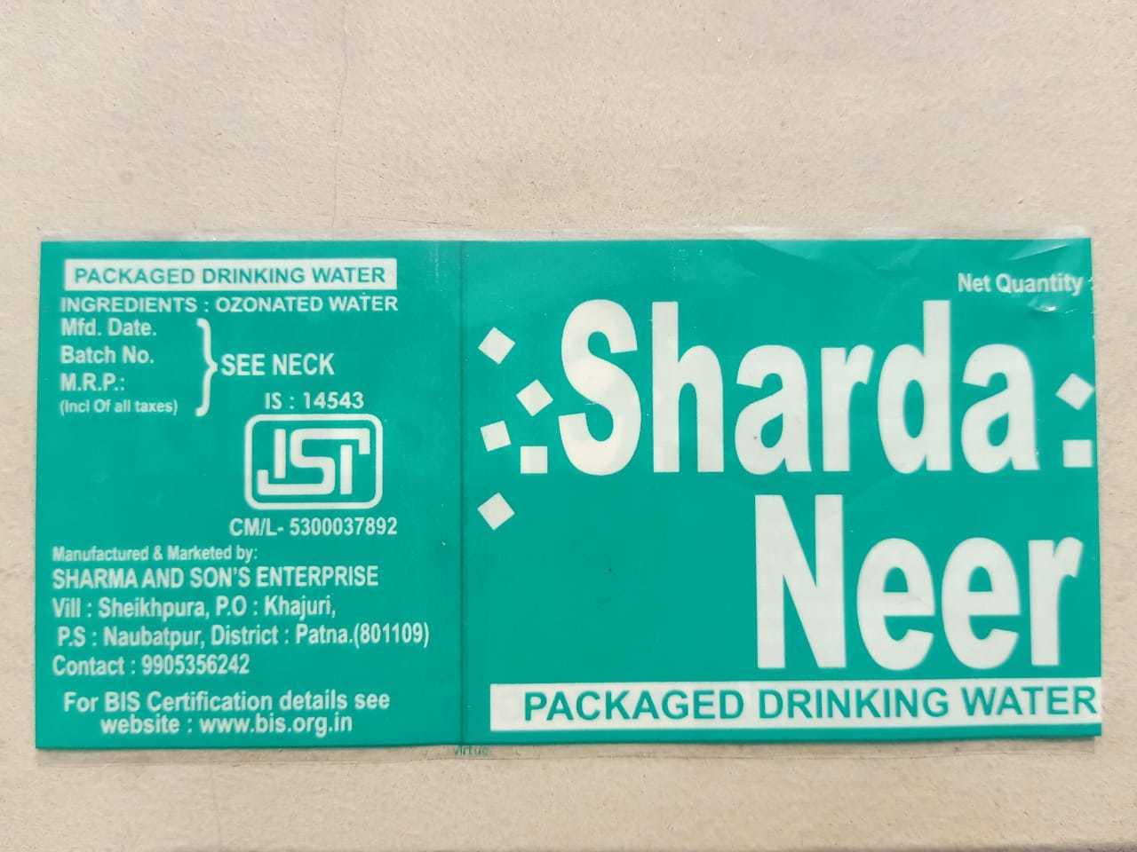 Printed Shrink Label