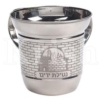 Washing Cup with 2 Handles and Hebrew Blessings Ethnic