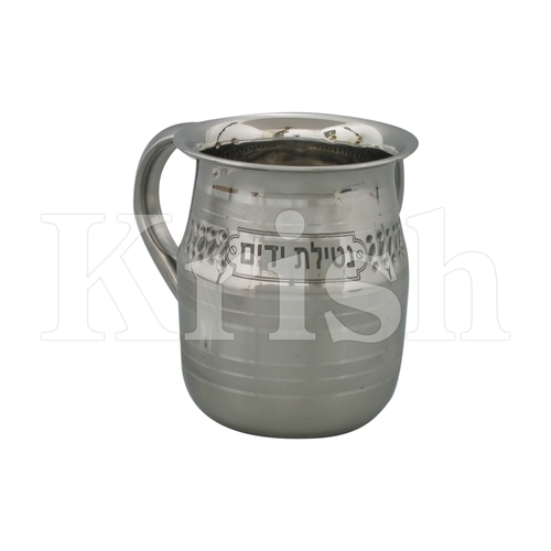 Pitcher Style Stainless Steel  Washing Cup with 2 Handles