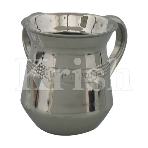 Pitcher Style Stainless Steel Washing cup with 2 Handles - classic