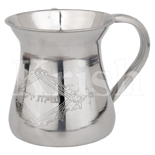 Pitcher Style Stainless Steel Washing Cup with 2 Handles - Super