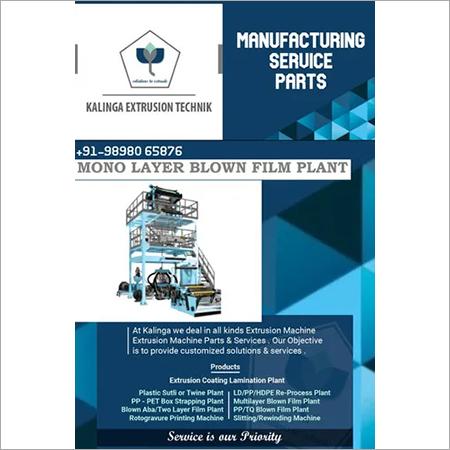 Hm Monolayer Blown Film Plant