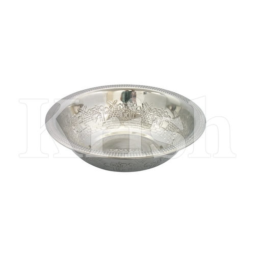 Stainless Steel Basin With Hebrew