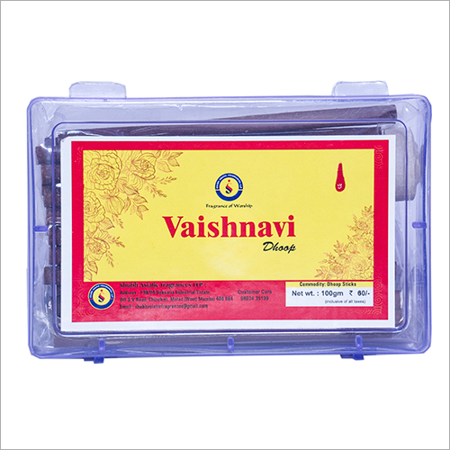 Vaishnavi Dhoop