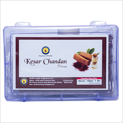 Keser Chandan Dhoop