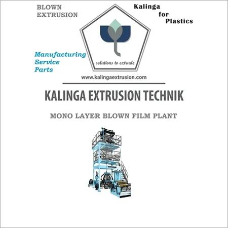 Monolayer Blown Film Plant Rotating Die