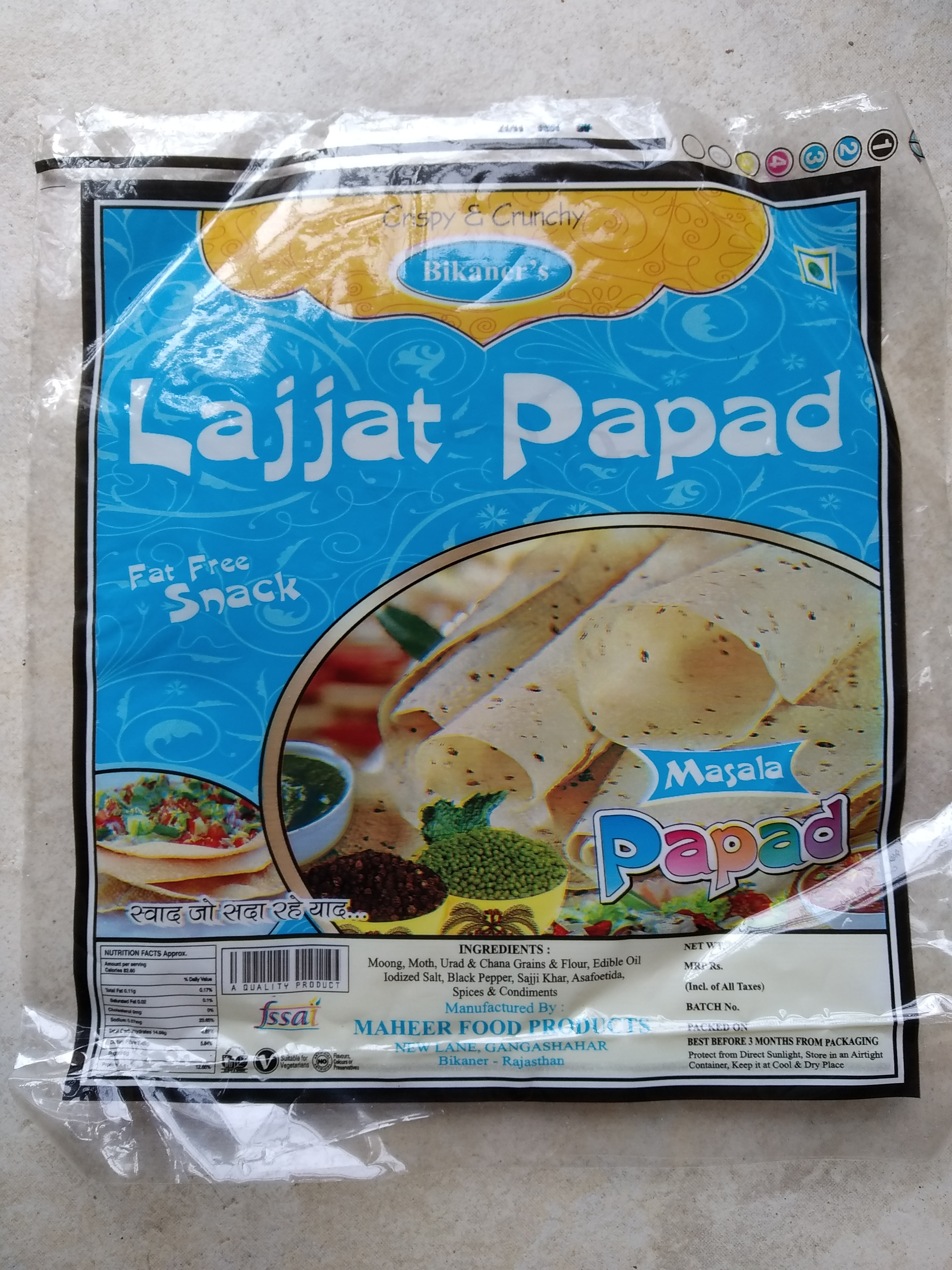 Hand Made Lijjat Papad