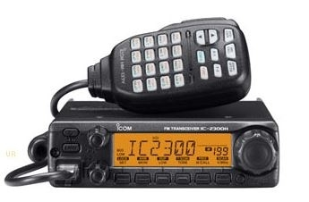Base Station Marine ICOM IC-M2200H